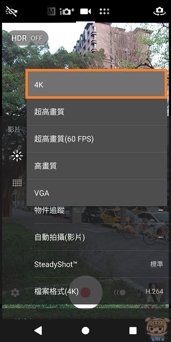 nEO_IMG_Screenshot_20180323-125316.jpg
