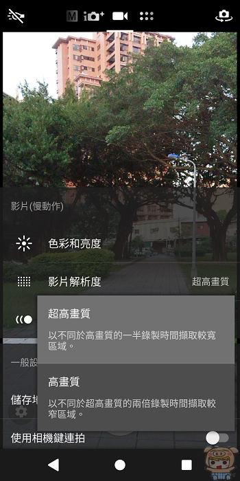 nEO_IMG_Screenshot_20180323-125134.jpg