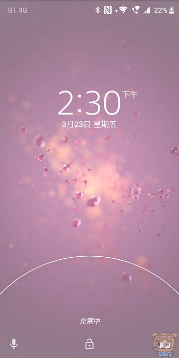 nEO_IMG_Screenshot_20180323-143102.jpg
