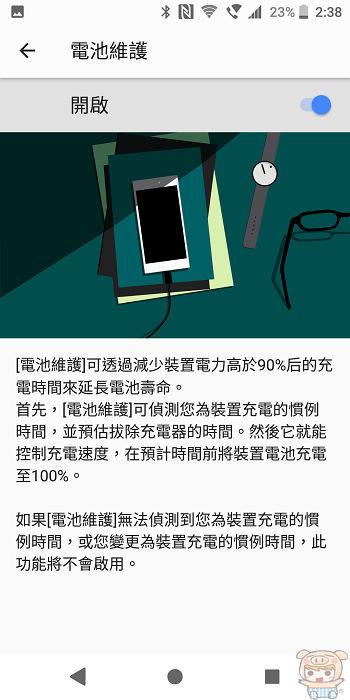 nEO_IMG_Screenshot_20180323-143833.jpg