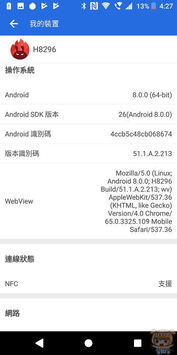 nEO_IMG_Screenshot_20180323-162800.jpg