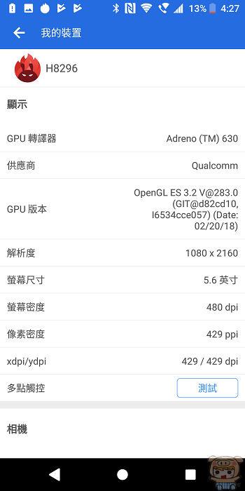 nEO_IMG_Screenshot_20180323-162750.jpg