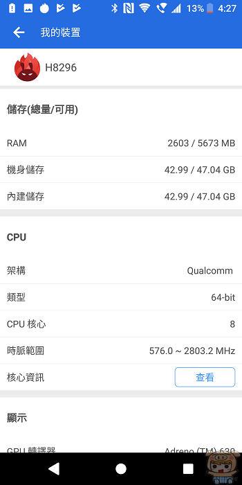 nEO_IMG_Screenshot_20180323-162746.jpg