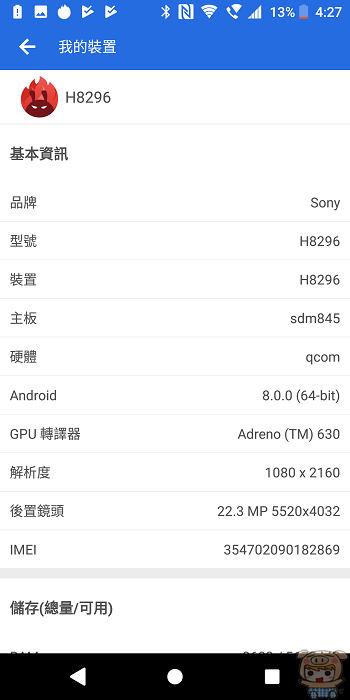 nEO_IMG_Screenshot_20180323-162741.jpg
