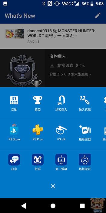 nEO_IMG_Screenshot_20180323-170828.jpg