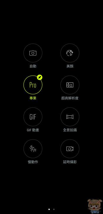 nEO_IMG_Screenshot_20180406-171858.jpg