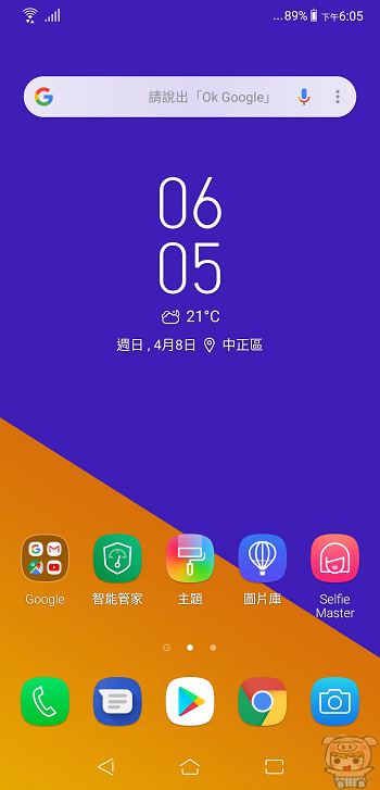 nEO_IMG_Screenshot_20180408-180556.jpg