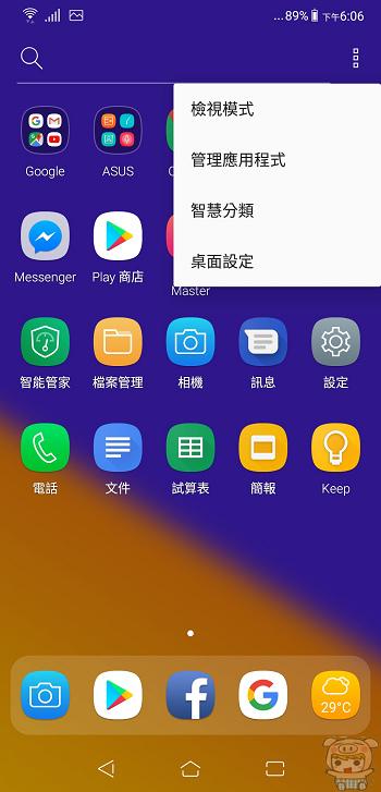nEO_IMG_Screenshot_20180408-180615.jpg