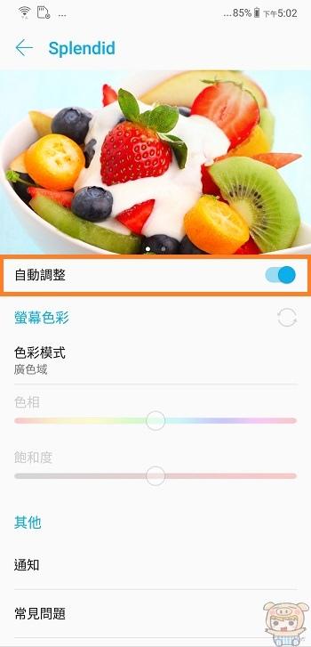 nEO_IMG_Screenshot_20180406-170258.jpg