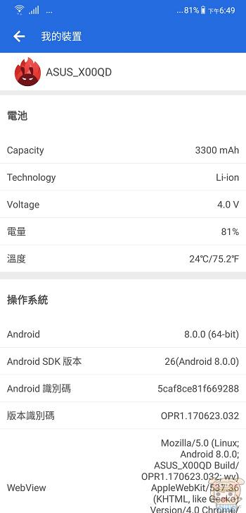nEO_IMG_Screenshot_20180408-184919.jpg