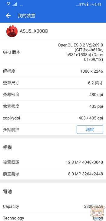 nEO_IMG_Screenshot_20180408-184915.jpg