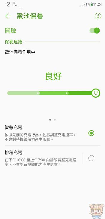nEO_IMG_Screenshot_20180412-112418.jpg