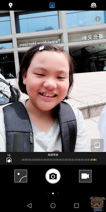 nEO_IMG_Screenshot_20180428-134104.jpg