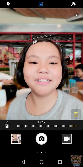 nEO_IMG_Screenshot_20180428-135828.jpg