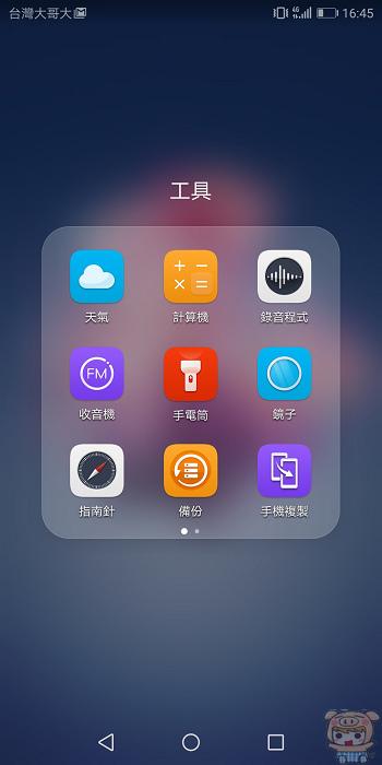 nEO_IMG_Screenshot_20180427-164523.jpg