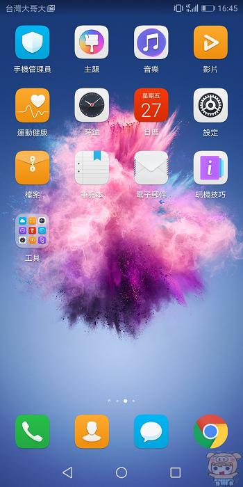 nEO_IMG_Screenshot_20180427-164520.jpg