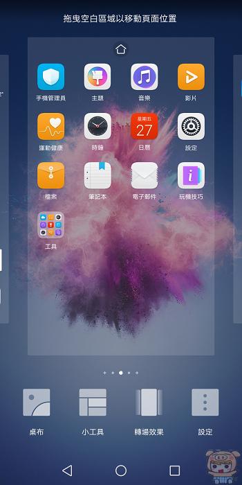 nEO_IMG_Screenshot_20180427-164531.jpg