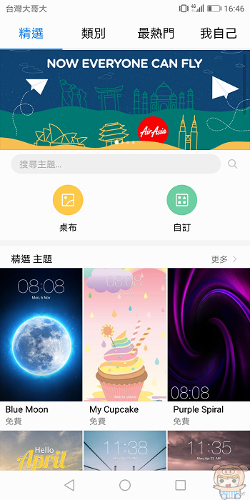 nEO_IMG_Screenshot_20180427-164657.jpg
