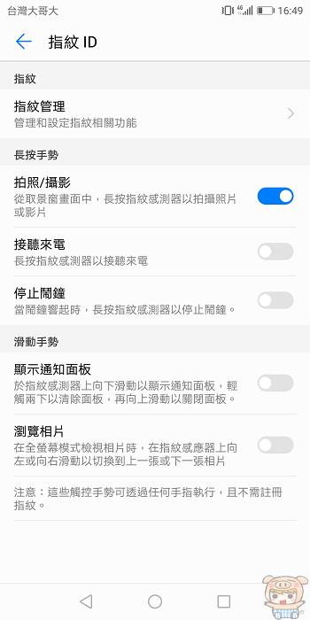 nEO_IMG_Screenshot_20180427-164943.jpg