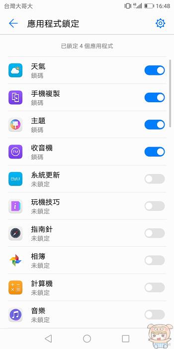 nEO_IMG_Screenshot_20180427-164847.jpg