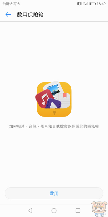 nEO_IMG_Screenshot_20180427-164925.jpg