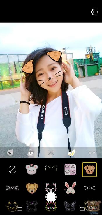 nEO_IMG_Screenshot_20180506_184037.jpg