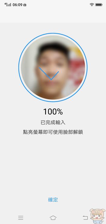 nEO_IMG_Screenshot_20180509_060923.jpg