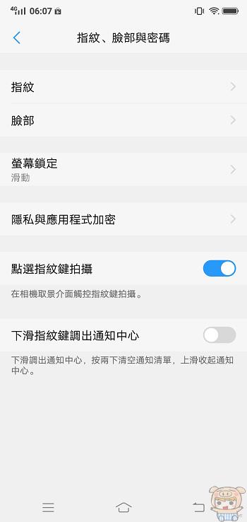 nEO_IMG_Screenshot_20180509_060753.jpg