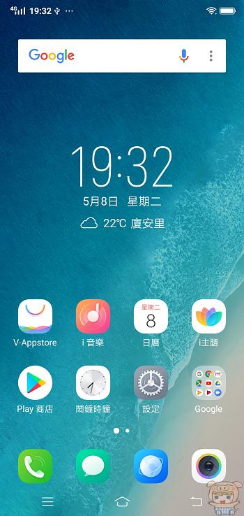 nEO_IMG_Screenshot_20180508_193228.jpg