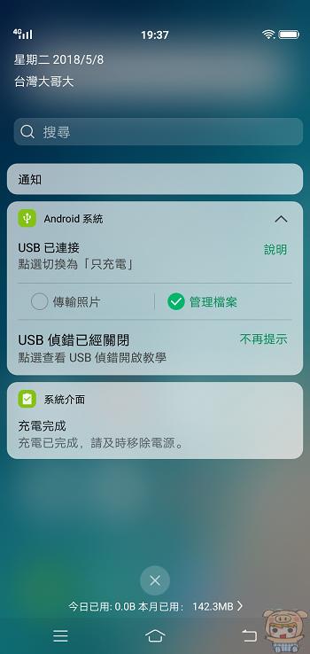 nEO_IMG_Screenshot_20180508_193740.jpg