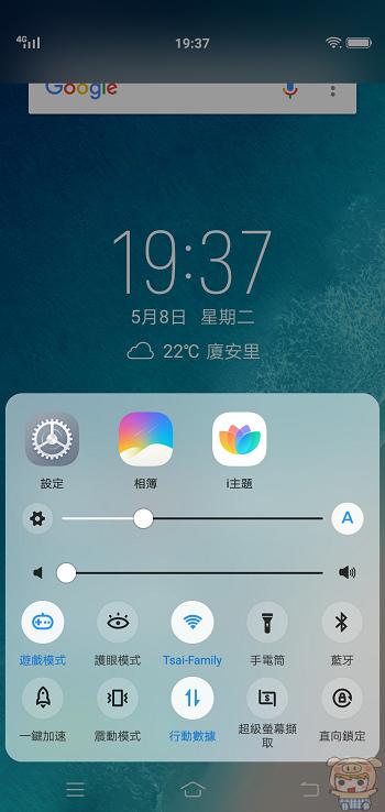 nEO_IMG_Screenshot_20180508_193746.jpg
