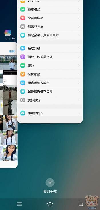 nEO_IMG_Screenshot_20180508_193758.jpg