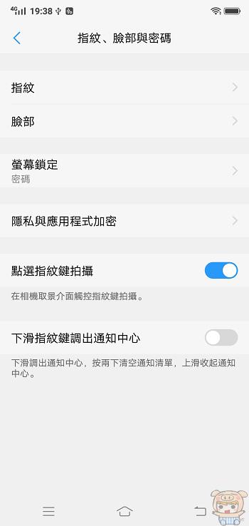 nEO_IMG_Screenshot_20180508_193810.jpg