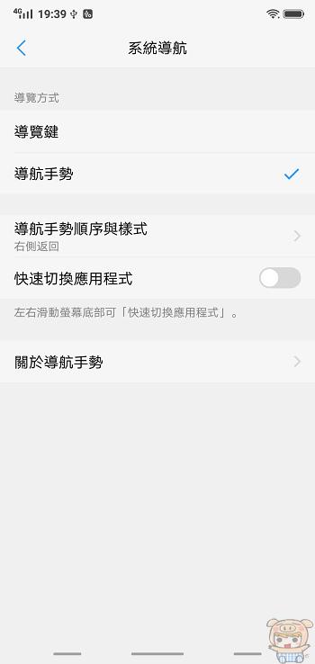 nEO_IMG_Screenshot_20180508_193933.jpg