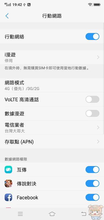 nEO_IMG_Screenshot_20180508_194214.jpg