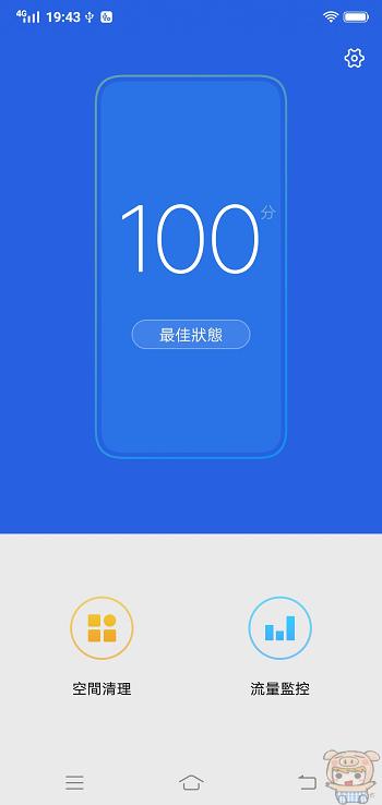 nEO_IMG_Screenshot_20180508_194302.jpg