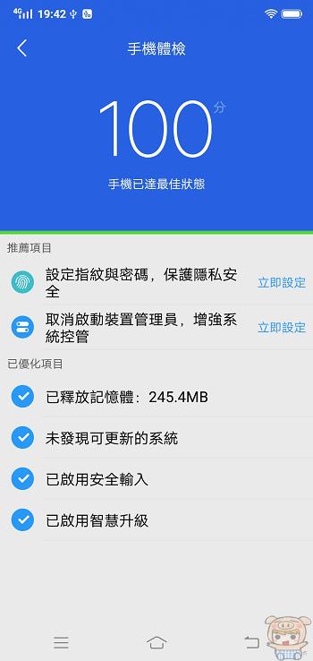 nEO_IMG_Screenshot_20180508_194258.jpg