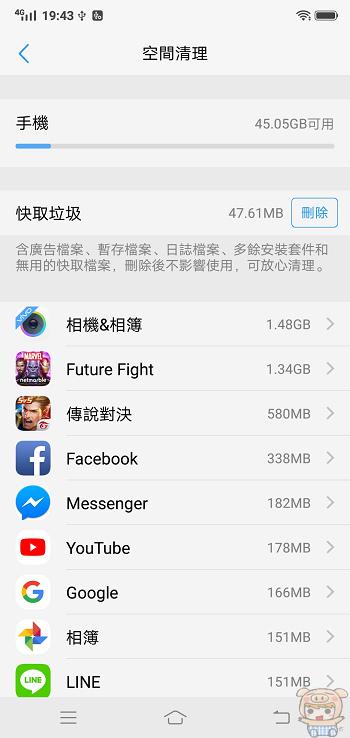 nEO_IMG_Screenshot_20180508_194312.jpg