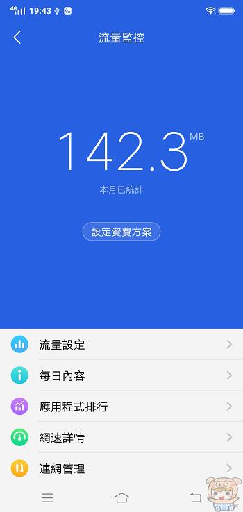 nEO_IMG_Screenshot_20180508_194321.jpg