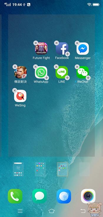 nEO_IMG_Screenshot_20180508_194422.jpg