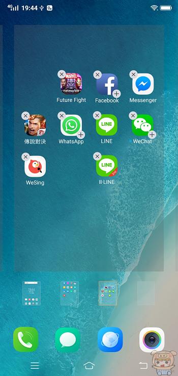 nEO_IMG_Screenshot_20180508_194435.jpg