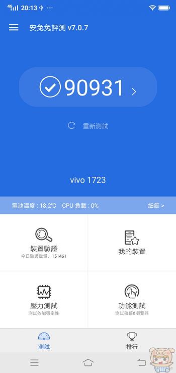 nEO_IMG_Screenshot_20180508_201352.jpg