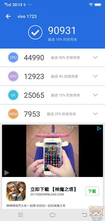 nEO_IMG_Screenshot_20180508_201348.jpg