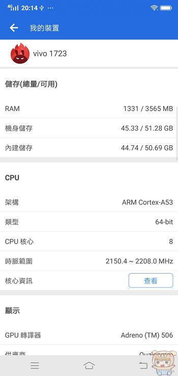 nEO_IMG_Screenshot_20180508_201411.jpg