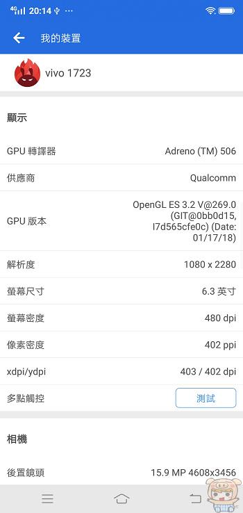 nEO_IMG_Screenshot_20180508_201417.jpg