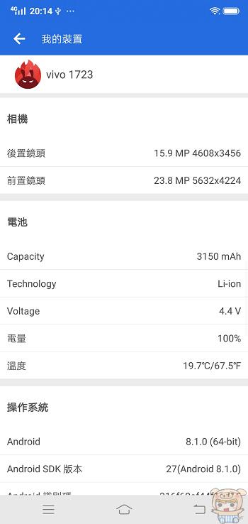 nEO_IMG_Screenshot_20180508_201424.jpg