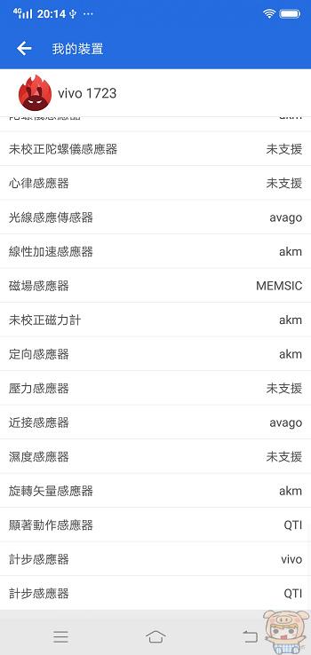 nEO_IMG_Screenshot_20180508_201434.jpg