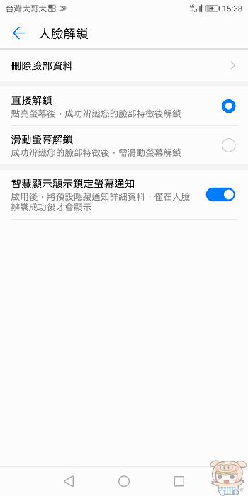 nEO_IMG_Screenshot_20180509-153845.jpg