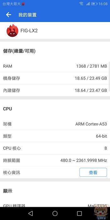 nEO_IMG_Screenshot_20180509-160836.jpg