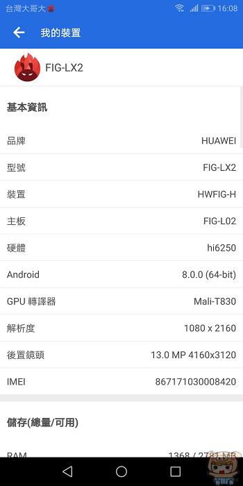 nEO_IMG_Screenshot_20180509-160831.jpg